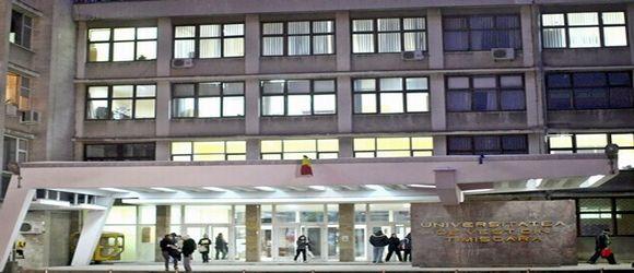 Campus Timisoara: Universitatea de Vest