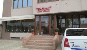 Vlahos Greek Tavern