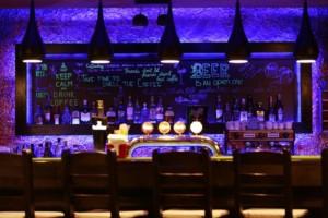 Kaffa Pub