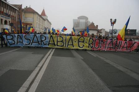 """Manifestaţia organizată de Platforma Civică Acţiunea 2012: """"Pact pentru Basarabia"""""""