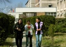 Carnetul de student la Universitatea Petrol si Gaze din Ploiesti costa 50 de lei