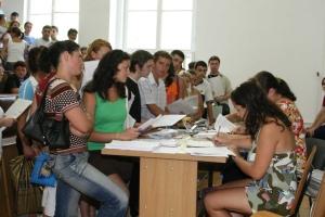 Universitatea din Oradea -  Scoala de Vara