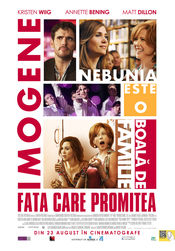 Fata care promitea (Girl Most Likely) AP-12