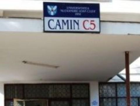 """Căminul C5 din Campusul """"Titu Maiorescu"""" – inchis în anul universitar 2013-2014"""