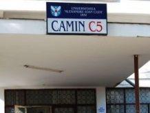 """Căminul C5 din Campusul """"Titu Maiorescu"""" - inchis în anul universitar 2013-2014"""
