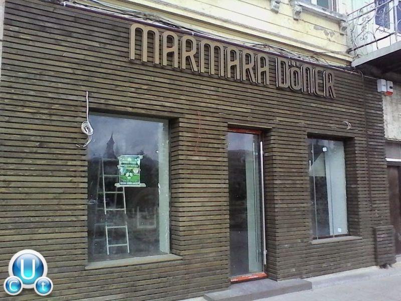 Marmara Döner constanta