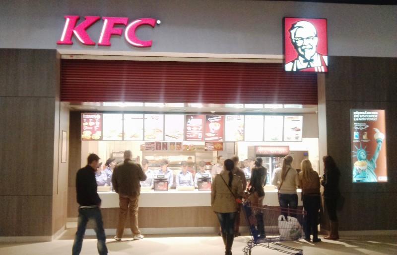 KFC-Galati