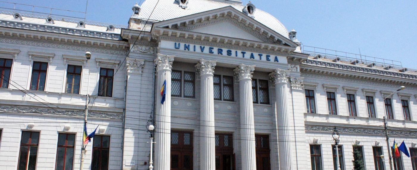 Credite financiare pentru studenti oferite de Universitatea din Craiova (accesati aici formularul tip cerere din 2018)